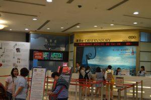 台北101 入り口