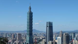 【台北101】展望台必見!台北の人気観光スポット(台湾、台北市)