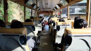 「瑞芳駅」から「九份」にバス、タクシーで移動する方法