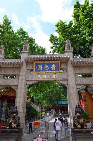 香港 黄大仙 Wong Tai Sin Temple,Hong Kong