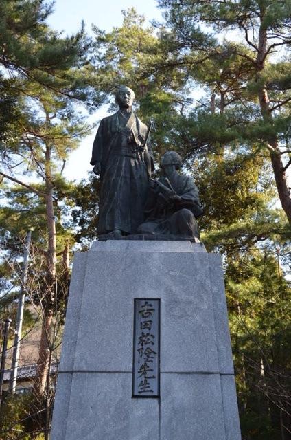 山口 萩 吉田松陰誕生地・墓所 東光寺 birthplace and grave of ShoinYoshida, Tokoji Temple, Hagi, Yamaguchi