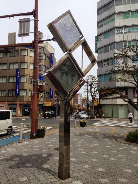 北九州市小倉北区魚町に残る、西鉄電車北方線の記憶