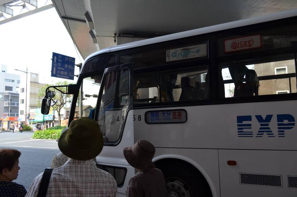 【小倉~別府・大分】新たに就航した高速バス 運賃に注意