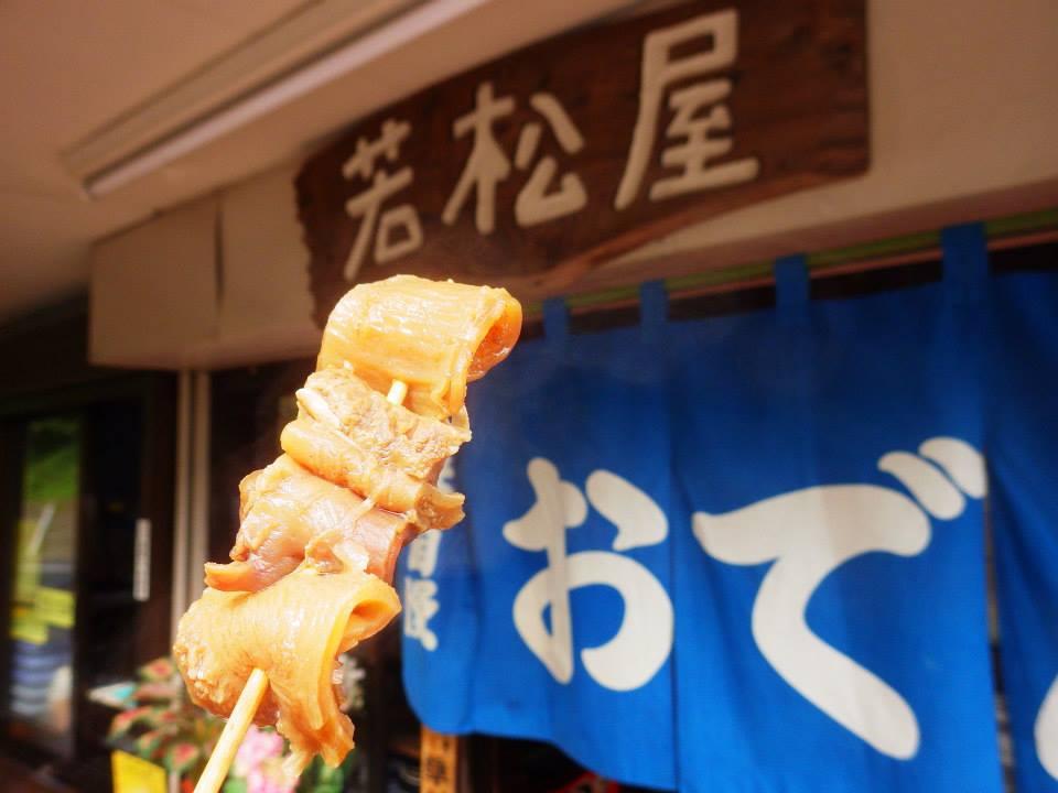 【若松屋】九州最北端の食堂で味わう 牛すじ おでん(北九州市門司区)