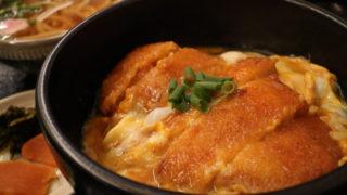 【うどん秋月】カツ丼、創作メニューの美味しいうどんが人気(北九州市小倉北区)