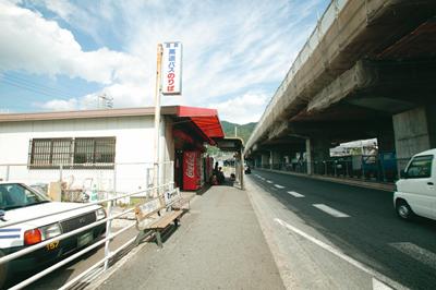 【乗車注意:引野口】高速バス乗車時にはご注意下さい 北九州 八幡
