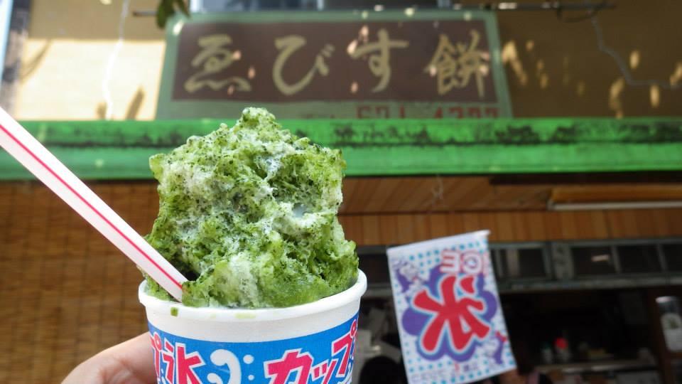 【えびす餅】八幡っ子のソウルフード的「かき氷」(北九州市八幡東区)
