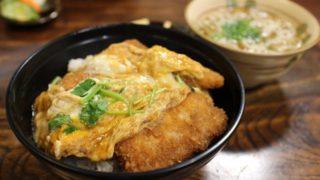 【東京庵】カツ丼の美味しいお蕎麦屋さん(北九州市小倉北区)