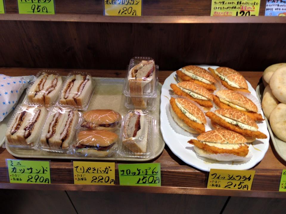 【ブーランジェリータカス(高須パン工房)】行列のできる人気のパン屋さん(北九州市若松区)