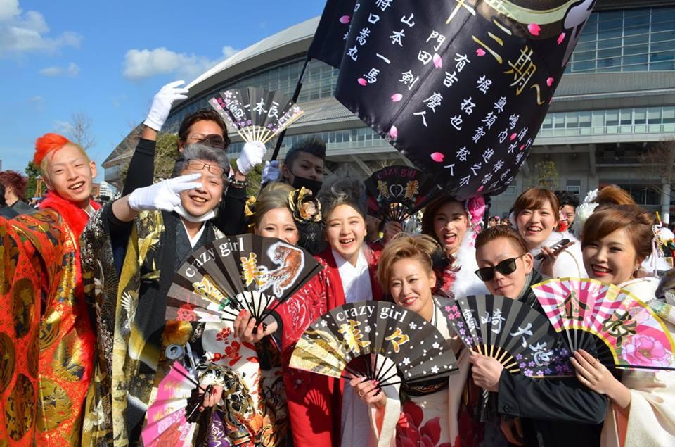【北九州市の成人式】子供から大人への卒業式