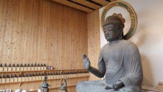 【厚母大仏】凄い力を感じる、山口県下関市郊外にひっそり鎮座する重要文化財