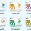 台北桃園国際空港でSIMカードを調達する方法