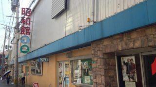 【小倉昭和館】昭和の良さを伝える、かけがえのない映画館(北九州市小倉北区)