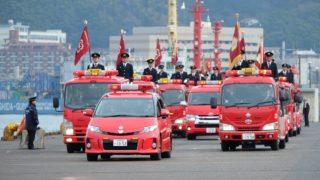 【北九州市消防出初式】勇壮で、凛々しく、素晴らしい式典