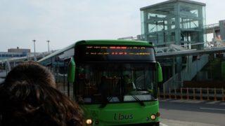 台北桃園国際空港から、高鐵桃園駅へバスで移動する方法