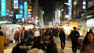 【六合夜市】高雄で一番有名な夜市(台湾、高雄市)