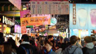 【瑞豊夜市】私が台湾で一番好きな夜市(台湾、高雄市)