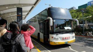 【佛光山寺、仏光山仏陀紀念館】バスで一番簡単に行く方法(台湾、高雄市)