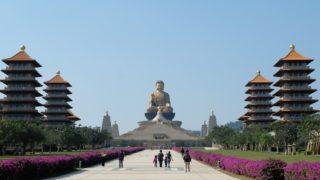 【 佛(仏)光山 仏陀紀念館】高雄で一番人気の観光スポット(台湾、高雄市)