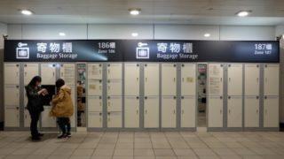 【高鐵左営駅】コインロッカーの場所と使い方(台湾、高雄市)