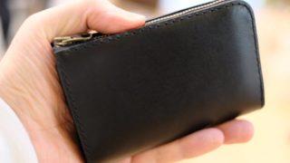 【ミニオーガナイザー】旅人、ミニマリストのための極小サイズの財布