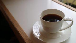 【森山珈琲 中津口店】美味しいコーヒーに出会えるカフェ(北九州市小倉北区)