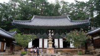 【仏影寺(ブリョンサ)】渓谷の中の歴史ある尼寺(韓国蔚珍郡)