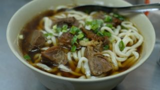 【富宏牛肉麺】美味しい牛肉麺ならここ(台湾台北市)