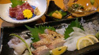【げん割烹】高級割烹料理を居酒屋価格で(北九州市小倉北区)